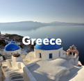 View properties for sale in Greece